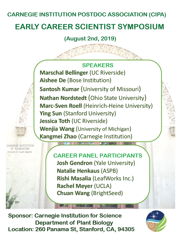2019 Early Career Symposium